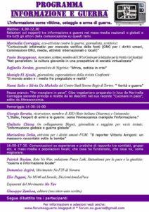 forumguerra-retro